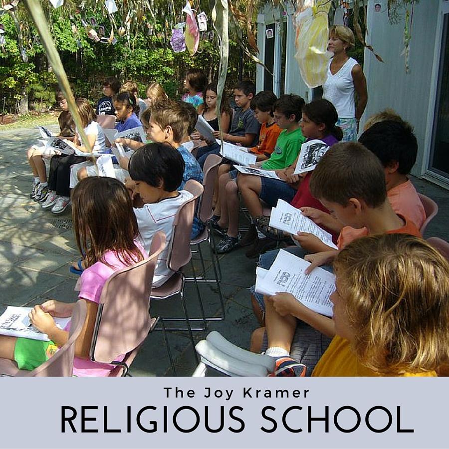 religiousschool