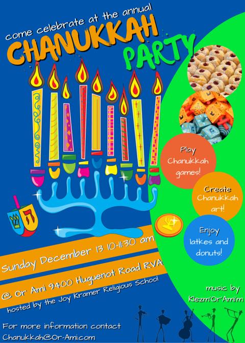 Chanukkah party flyer
